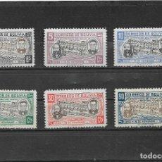 Sellos: BOLIVIA 1945, SERIE SG 445/450 HIMNO NACIONAL. MNH.. Lote 293748968