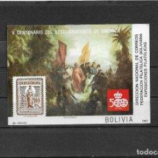 Sellos: BOLIVIA 1985, HOJA BLOQUE SIN DENTAR CENTENARIO DESCUBRIMIENTO DE AMÉRICA. MNH.. Lote 293749558