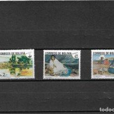 Sellos: BOLIVIA 1991, SERIE IVERT 784A. NAVIDAD.. MNH.. Lote 293750933
