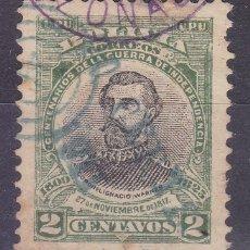 Sellos: FC3-237- BOLIVIA YT 86 A . ENORME VALOR. Lote 293836463