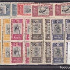 Sellos: FC3-6- BOLIVIA . YT 319/25 BLOQUE DE 4 NUEVOS ** SIN FIJASELLOS. Lote 293982993