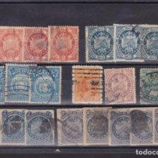 Sellos: FC3-92- BOLIVIA . LOTE SELLOS ANTIGUOS + 100 EUROS. Lote 294086338