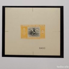 Sellos: O) 1951 BOLIVIA, PRUEBA DE DADO EN GUMMED, PARTIDOS DEL CAMPEONATO ATLÉTICO CELEBRADOS EN LA PAZ, FÚ. Lote 295553503