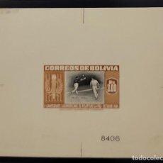 Sellos: O) BOLIVIA 1951, PRUEBA DE DADO, PARTIDOS DEL CAMPEONATO ATLÉTICO CELEBRADOS EN LA PAZ, BALONMANO SC. Lote 295553838