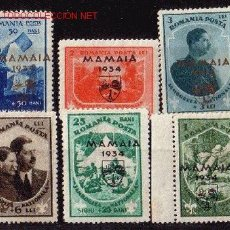 Sellos: RUMANIA 476A/76F*** - AÑO 1934 - 3º JAMBOREE NACIONAL DE MAMAIA - SCOUT. Lote 25230342