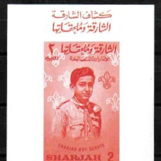 Sellos: BOY SCOUTS - SHARJAH. Lote 25646524