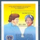 Sellos: DOMINICA, 60 ANIVERSARIO DE LAS GIRL GUIDING, BOY SCOUT, HOJA BLOQUE NUEVA ***. Lote 22300775