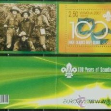 Stamps - UKRANIA 2007 - TEMA EUROPA - BOY SCOUTS - CARNET - 27256783