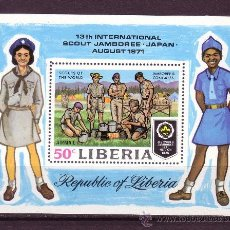 Sellos: LIBERIA HB 55*** - AÑO 1971 - 13º JAMBOREE MUNDIAL SCOUT - TOKIO. Lote 26470352