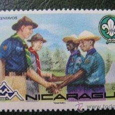 Sellos: NICARAGUA, TEMATICA BOY SCOUT, NORDIAMB 75. Lote 29126127