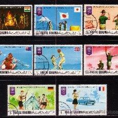 Sellos: RAS AL KHAIMA 69 Y AEREO 76 - AÑO 1971 - JAMBOREE MUNDIAL SCOUT DE JAPON. Lote 33492333