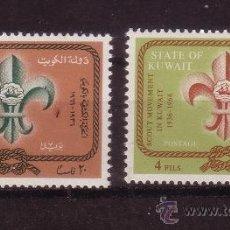 Sellos: KUWAIT 332/33*** - AÑO 1966 - 30º ANIVERSARIO DEL MOVIMIENTO SCOUT LOCAL. Lote 33608751