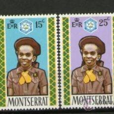Sellos: BOY SCOUTS - MONTSERRAT. Lote 35212491