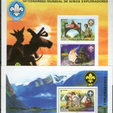 Sellos: BOY SCOUTS - NICARAGUA. Lote 35301690