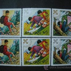 Sellos: BHUTAN 1971 IVERT 363/8 *** 60º ANIVERSARIO DEL SCOUTISMO . Lote 35331489