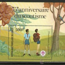 Sellos: BOY SCOUTS - REPÚBLICA POPULAR DEL CONGO. Lote 35376825