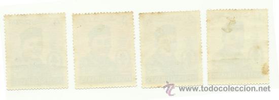 Sellos: reverso de los sellos - Foto 2 - 35473637