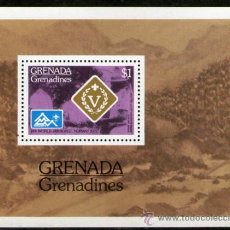 Sellos: BOY SCOUTS - GRENADA/GRENADINAS. Lote 35619213