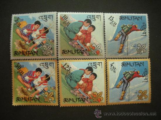 BHUTAN 1967 IVERT 110/5 *** SCOUTISMO EN BHUTAN (Sellos - Temáticas - Boy Scout)