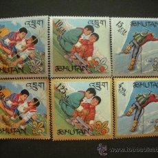Sellos: BHUTAN 1967 IVERT 110/5 *** SCOUTISMO EN BHUTAN. Lote 35661622