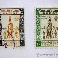 Sellos: CARTON CON 4 SELLOS, TEMATICA. BOY SCOUT, DUBAI, EMIRATOS ARABES . Lote 37015574