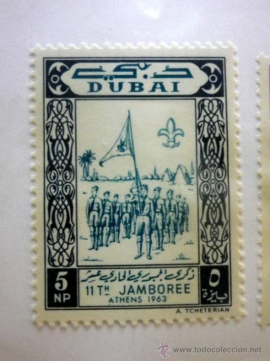 Sellos: CARTON CON 4 SELLOS, TEMATICA. BOY SCOUT, DUBAI, EMIRATOS ARABES - Foto 3 - 37015574