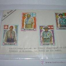 Sellos: LOTE DE CUATRO SELLOS...AJMAN. Lote 37089399