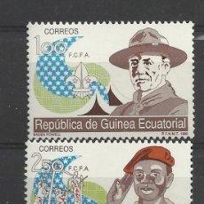 Stamps - GUINEA ECUATORIAL BOY SCOUTS BADEN POWELL - 37219575