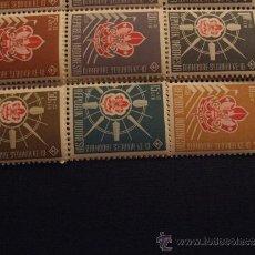 Sellos: INDONESIA Nº YVERT 193/8*** AÑO 1959. JAMBOREE SCOUTS EN MANILA. Lote 37339595