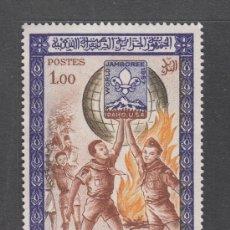 Sellos: ARGELIA 458** - AÑO 1967 - JAMBOREE SCOUT MUNDIAL DE IDAHO. Lote 38486767
