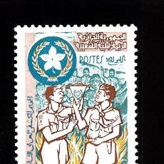 Sellos: ARGELIA 473** - AÑO 1968 - 8º JAMBOREE SCOUT ARABE, ARGEL. Lote 38519074