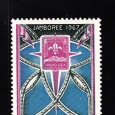 Sellos: DAHOMEY AEREO 64** - AÑO 1967 - JAMBOREE MUNDIAL SCOUT DE IDAHO. Lote 38529560