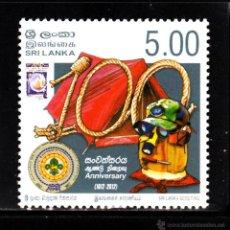 Sellos: SRI LANKA 1832** - AÑO 2012 - CENTENARIO DEL MOVIMIENTO SCOUT EN SRI LANKA. Lote 39304587
