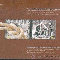 Sellos: PORTUGAL ** & EUROPA, AÇORES 100 ANOS DO ESCUTISMO 2007. Lote 39343175