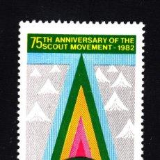 Sellos: PAKISTAN 563** - AÑO 1982 - 75º ANIVERSARIO DEL MOVIMIENTO SCOUT. Lote 40678427