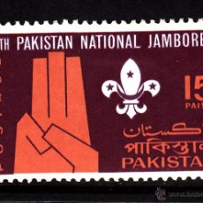 Sellos: PAKISTAN 232* - AÑO 1967 - 4º JAMBOREE NACIONAL SCOUT. Lote 40780634