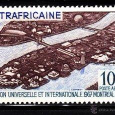 Sellos: CENTROAFRICA AEREO 48** - AÑO 1967 - EXPOSICION UNIVERSAL DE MONTREAL EXPO 67. Lote 41070646