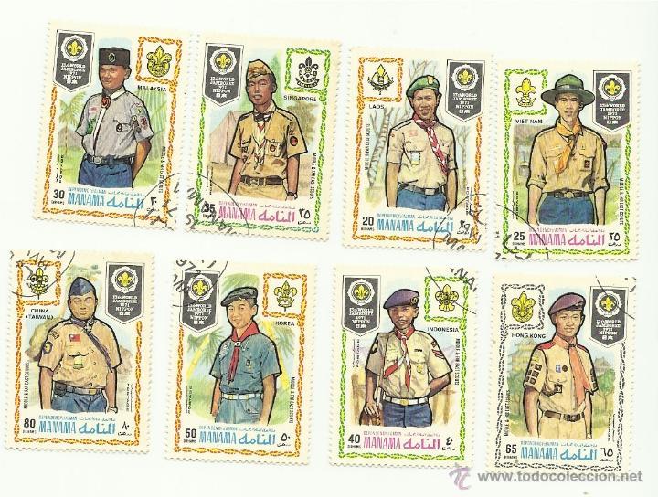 SELLOS BOY SCOUTS MANAMA, PROCEDENTES DE HOJITA BLOQUE (Sellos - Temáticas - Boy Scout)
