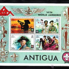 Sellos: ANTIGUA HB 21** - AÑO 1975 - JAMBOREE MUNDIAL SCOUT DE NORUEGA. Lote 41536403