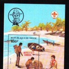 Sellos: NIGER HB 45** - AÑO 1985 - 75º ANIVERSARIO DEL MOVIMIENTO SCOUT - MOPHILA 85, HAMBURGO. Lote 41681621