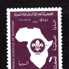 Sellos: ARGELIA 574** - AÑO 1973 - CONFERENCIA MUNDIAL SCOUT EN AFRICA. Lote 42190140