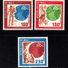 Sellos: MALI AEREO 249/51** - AÑO 1975 - JAMBOREE MUNDIAL SCOUT EN NORUEGA. Lote 42233627