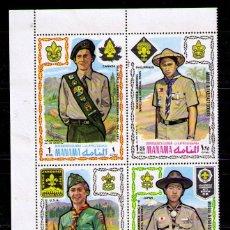 Sellos: MANAMA 1971 - BOY SCOUTS - BLOQUE DE 4 VALORES - YVERT Nº 55. Lote 42268604