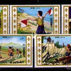 Sellos: FUJEIRA 1971 - GIRLS SCOUTS - YVERT Nº 63 (5 SELLOS). Lote 42269092