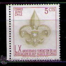 Sellos: CHILE 1971 - BOY SCOUTS - YVERT Nº 275. Lote 42269179