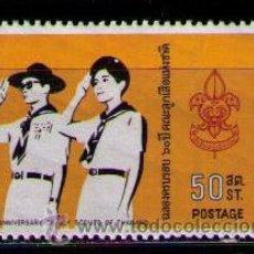 Sellos: TAINLANDIA1971 - BOY SCOUTS - YVERT Nº 576. Lote 42269205