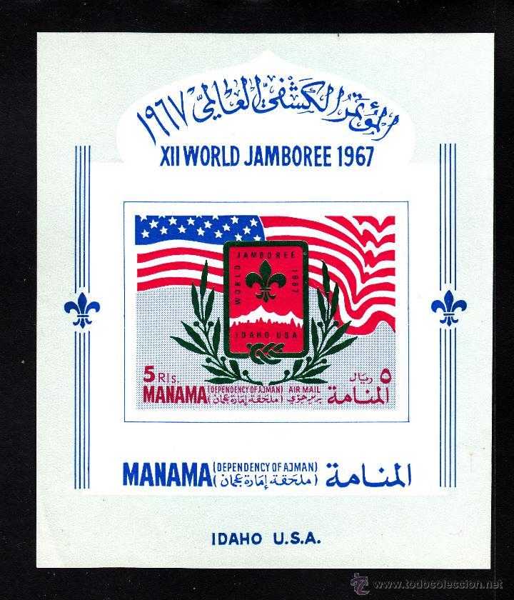 MANAMA AEREO 3 HB** - AÑO 1968 - JAMBOREE MUNDIAL SCOUT DE IDAHO (Sellos - Temáticas - Boy Scout)