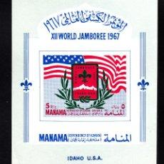 Sellos: MANAMA AEREO 3 HB** - AÑO 1968 - JAMBOREE MUNDIAL SCOUT DE IDAHO. Lote 140638984