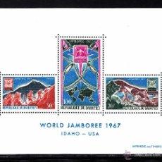Sellos: DAHOMEY HB 9** - AÑO 1967 - JAMBOREE MUNDIAL SCOUT DE IDAHO. Lote 215847087