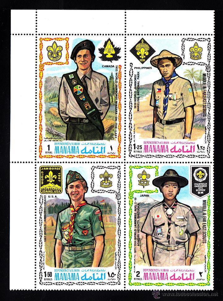 MANAMA AEREO 55** - AÑO 1971 - SCOUT - 13º JAMBOREE MUNDIAL, JAPON (Sellos - Temáticas - Boy Scout)